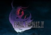Final Fantasy IV Bundle Steam Gift
