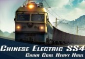 Trainz Simulator DLC: SS4 China Coal Heavy Haul Pack Steam CD Key