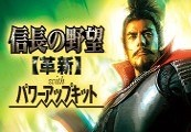 NOBUNAGA'S AMBITION: Kakushin with Power Up Kit Steam Gift