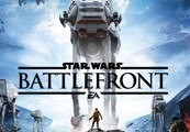 Star Wars Battlefront Xbox One CD Key