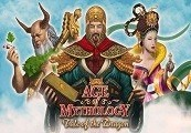 Age of Mythology EX: Tale of the Dragon DLC Steam CD Key