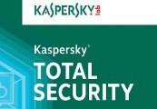 Kaspersky Total Security 2019 INDIA/SRI LANKA Key (1 Year / 1 Device)