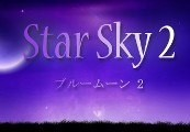 Star Sky 2 Steam CD Key