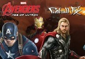 Pinball FX2 - Marvel's Avengers: Age of Ultron DLC Steam CD Key