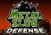 METAL SLUG DEFENSE - DLC Mega Pack Steam Gift