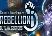 Sins of a Solar Empire: Rebellion - Outlaw Sectors DLC Steam CD Key