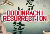 DoDonPachi Resurrection Steam Gift