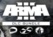Arma 3 - DLC Bundle Steam CD Key
