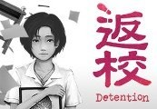 Detention Steam Gift