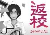 Detention Steam CD Key