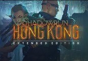Shadowrun: Hong Kong - Extended Edition Steam CD Key