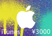 iTunes ¥3000 JP Card