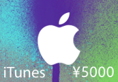 iTunes ¥5000 JP Card