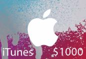 iTunes $1000 HK Card