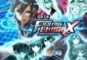 Dengeki Bunko: Fighting Climax US PS3 CD Key