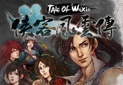 侠客风云传 (Tale of Wuxia) Steam Gift