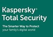 Kaspersky Total Security 2019 Multi-Device Key (1 Year / 1 Device)