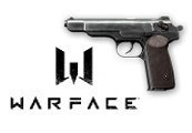 Warface - APS Weapon Key