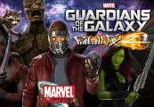 Pinball FX2 - Guardians of the Galaxy Table Steam CD Key