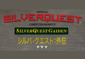 SilverQuest: Gaiden Steam CD Key