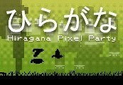 Hiragana Pixel Party Steam CD Key
