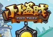 Tiny Thief Steam CD Key