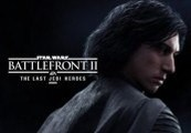 Star Wars Battlefront II - Preorder Bonuses PS4 CD Key