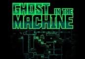Ghost in the Machine Clé CD Steam