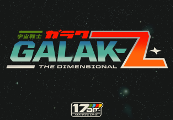 Galak-Z EU PS4 CD Key