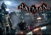 Batman: Arkham Knight + 3 DLC EU PS4 CD Key