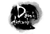 Don't Disturb Steam CD Key