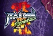 Raiden IV: OverKill Steam Gift