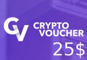 Crypto Voucher (BTC) 25 USD Key