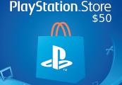 PlayStation Network Card $50 QAT