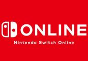 Nintendo Switch Online - 3 Months (90 Days) Individual Membership AU