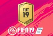 FIFA 19 - 25 x Jumbo Premium Gold Packs DLC Origin CD Key