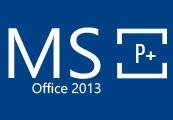MS Office 2013 Professional Plus Retail Key