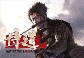 Way of the Samurai 3 Steam CD Key