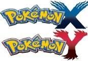 Pokemon X Y - Shiny Gengar - Nintendo 3DS / 2DS
