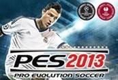 Pro Evolution Soccer PES 2013 - Clé Retail
