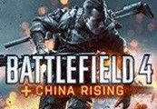 Battlefield 4 + China Rising DLC EU Origin CD Key