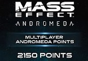 Mass Effect: Andromeda - 2150 Points XBOX One CD Key
