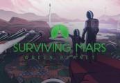 Surviving Mars - Green Planet DLC Steam Altergift
