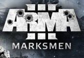 Arma 3 - Marksmen DLC Steam Gift