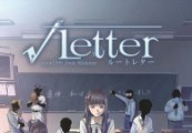 Root Letter EU PS4 CD Key