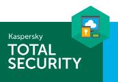 Kaspersky Total Security 2016 EU Key (1 Year / 1 Device)