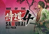 Way of the Samurai 4: DLC Pack GOG CD Key