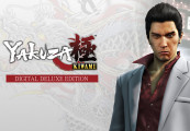 Yakuza Kiwami Digital Deluxe Edition PRE-ORDER Steam Altergift
