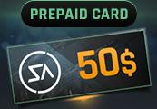 SkinArena Pre-paid $50 Activation Code