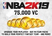 NBA 2K19 - 75,000 VC Pack US PS4 CD Key